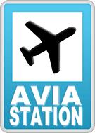 Акции авиакомпаний: Распродажа AirAsia (осень 2018